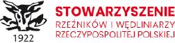 Stowarzyszenie Rzeźników i Wędliniarzy Rzeczpospolitej Polskiej